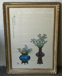 Antique Chinese Chengxun Wang 1859 Original Watercolor And Ink Painting On Silk