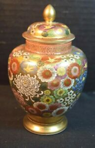 Small Satsuma Pottery Covered Ginger Jar With Flowers