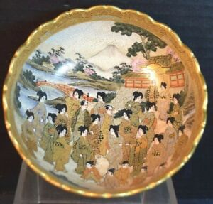 Small Satsuma Imperial Japanese Pottery Bowl With Figures
