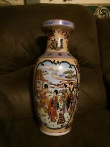 Antique Royal Satsuma Vase Large 18 Tall Hand Painted Oriental Scene Floor Vase