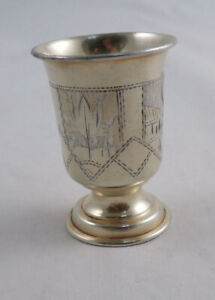 Sterling Silver Vodka Cup Gilt 19th Century Russian Unknown Maker