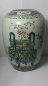Chinese 19th Century Qing Tongzhi Famille Rose Floral Poetry Melon Jar Vase