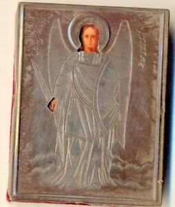 Antique Russian Imperial Icon Sterling Silver 1035
