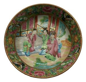 Antique Canton Famille Rose Porcelain Plate Unsigned China 19th Century