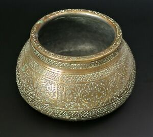 Antique Islamic Calligraphy Brass Bowl