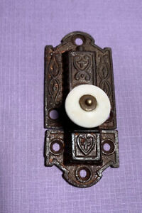 Vintage Cast Iron Victorian Ornate Door Latch Dead Bolt