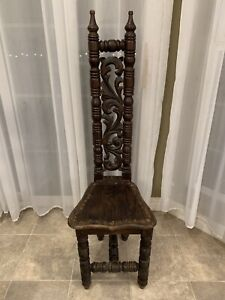 Vintage High Back Jacobean Style Hall Prayer Chair Carved Wood Narrow Skinny 48