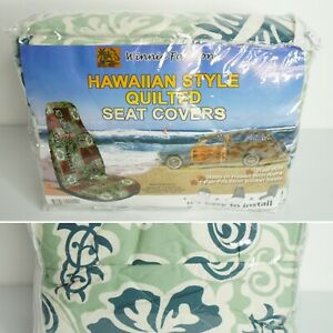 Pair Of Green Washable Hawaiian Style Quilted Print 2 Bucket Seat Covers Turtle