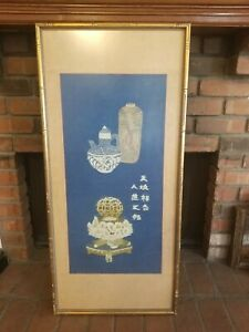 Framed Large Korean Embroidery Painting Hand Embroidered