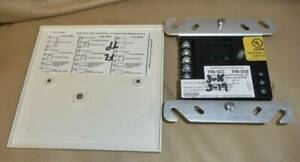 Siemens Ceberus Tri d Fire Alarm Dual Interface Addressable Module