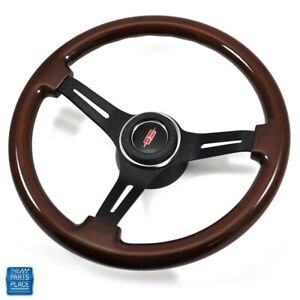 1969 1988 Olds Wood Black Anodized Steering Wheel With Rocket Center Cap Kit