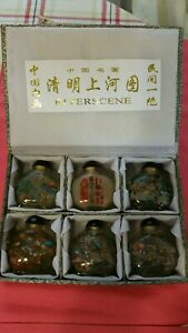 Antique Chinese Interior Painting In Snuff Bottles Set Of 6 With Original Box