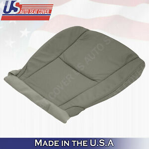 Passenger Bottom Leather Perforated Seat Cover Gray For 2006 2007 Lexus Gs350