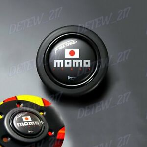 Momo Black Full Speed Steering Wheel Horn Button Sport Competition Tuning 59mm