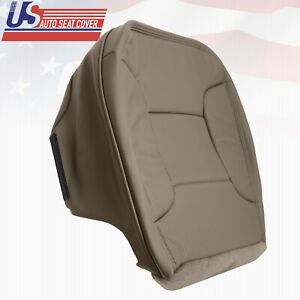 1993 1994 1995 1996 Ford Bronco Eddie Bauer Leatherette Seat Cover Mocha Tan