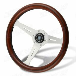 X Style Classic 350mm Steering Wheel Mahogany Wood With Silver Spoke Nardi New