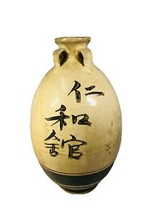 Chinese Song Dynasty Cizhou Painted Ovoid Jar