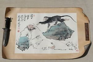 A Chinese Character Painting Attributed To Fan Zeng