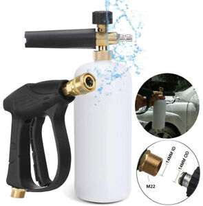 1 4 Snow Foam Washer Gun Car Wash Soap Lance Cannon Spray Pressure Jet Bottle