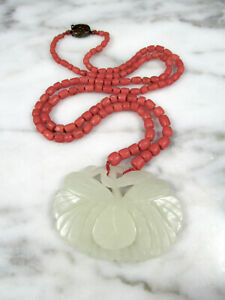 Antique Chinese Carved White Mutton Fat Hetian Jade Red Coral Pendant Necklace