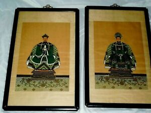 Pair Of Antique Chinese Emperor Empress Watercolor Portraits Painting Framed