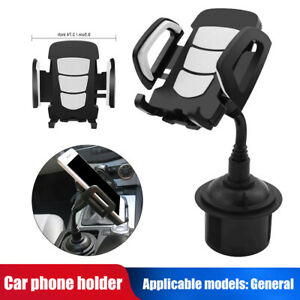 Universal 360 Adjustable Phone Mount Car Cup Holder Stand Cradle For Cell Phone