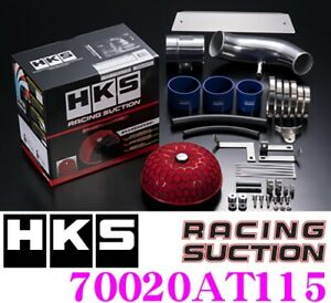 Hks Racing Suction 70020 At115 Toyota Zn6 86 Subaru Zc6 Brz Air Cleaner Set