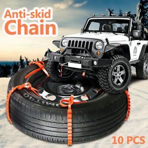 10pcs Anti Skid Chain For Snow Mud Car Truck Wheel Winter Driving Tire Cable Tie