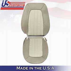 Driver Top Bottom Perforated Leather Seat Tan 2002 To 2005 Mercury Mountaineer