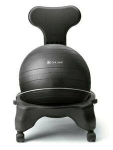 Gaiam 610 6002rtl Balance Ball Chair With Pump And Stand Black