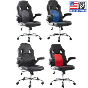 High Back Leather Office Chair Ergonomic Executive Gaming Computer Desk Seat