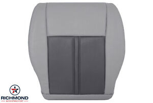 2005 2007 Jeep Grand Cherokee Limited driver Side Bottom Leather Seat Cover Gray