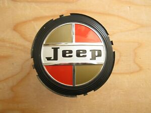 Kaiser Jeep Wagoneer Wheel Hub Cap Center Badge For Wheel Cover 948 631 F
