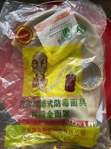 Military Gas Mask Chemical Biological