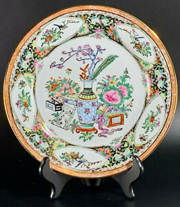 Famille Rose Canton 8 Luncheon Salad Plate Vase Scrolls Chinese