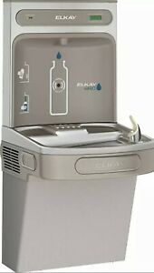 Elkay Lzs8ws Ezh2o Wall Mounted Drinking Fountain And Hands Grey