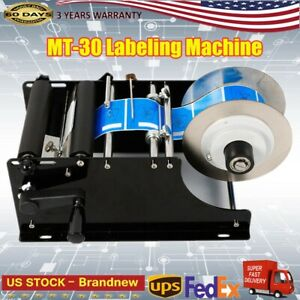 Self adhesive Mt 30 Round Bottle Label Paste Labeling Machine Labeler 10 110mm
