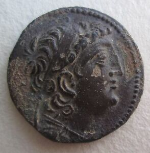 Greek Seleucid Antiichos Vii Fourre Archaeology Coin