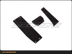 Scopione 04 11 Bmw E87 1 Series Black line Carbon Fiber A t Pedal Set