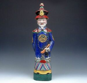Ship From U S Vintage Chinese Famille Rose Painted Large Emperor Statue 14