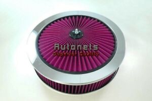 14 Round Reusable Washable Air Cleaner Super Flow Top Chrome Recessed Drop Base
