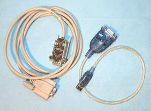 Storz Cable Set For Nds Monitors For Bios Flash Upgrade Only Ref 9318nr