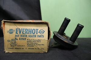 Vintage 43 Everhot Remote Controlled Heater Gate Valve H3969 1963 Chevrolet