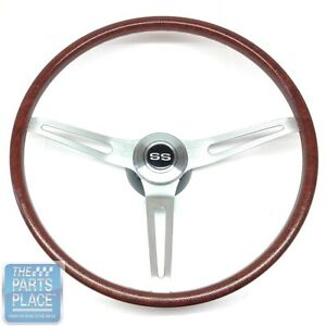 ss Special 3 Spoke Rosewood Grain Steering Wood Wheel With Ss Cap Each
