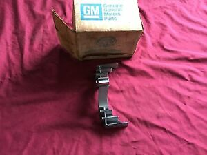 Nos 64 Oldsmobile Outter Grille Section Gm 588734