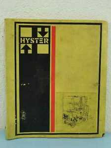 Hyster Ev 100 Motor Controller Electric Forklift Repair Troubleshooting Manual