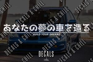 Build Your Dreams Japanese Decal Sticker Lowered Jdm Stance Low Drift Slammed