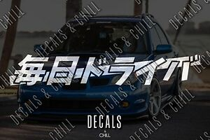 Daily Driver Japanese Sticker Decal Banner Daily Driven Jdm Time Attack Touge