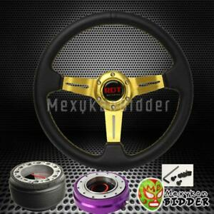 Gold Deep Dish Steering Wheel Purple Quick Release For Acura Integra 1986 1989