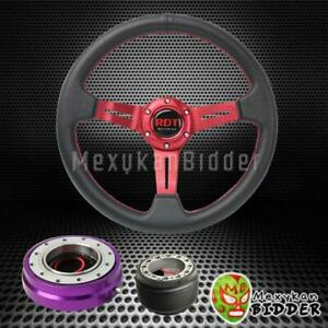 Red Deep Dish Steering Wheel Purple Quick Release For Acura Integra 1994 2001